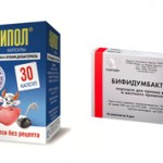 Что лучше «Аципол» или «Бифидумбактерин» — сравнение препаратов
