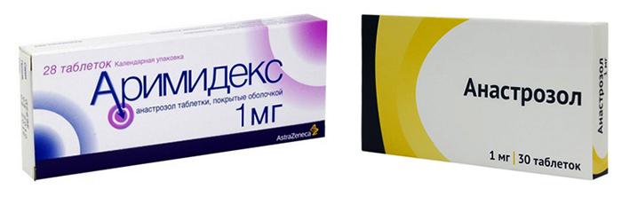 «Аримидекс» и «Анастрозол»
