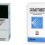 Беродуал и Сальбутамол — сравнение препаратов и что лучше