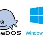 FreeDOS и Windows 10 — сравнение и что лучше