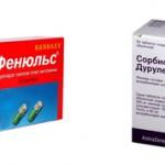 «Фенюльс» или «Сорбифер» — различия препаратов и что лучше
