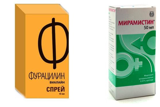 «Фурацилин» и  «Мирамистин»