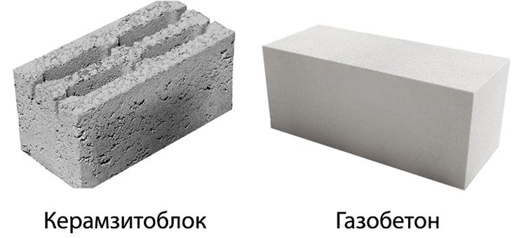Керамзитоблок и газоблок