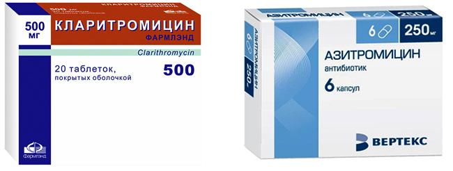 «Кларитромицин» и «Азитромицин»