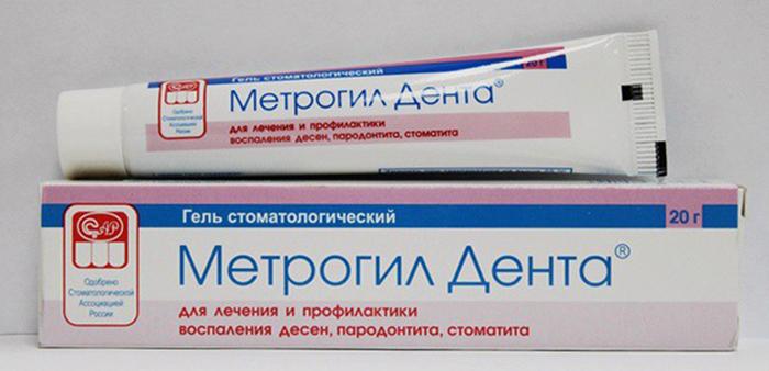 Метрогил крем и гель вагинальный разница