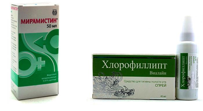 Мирамистин и Хлорофиллипт