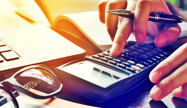 Вычисление налога