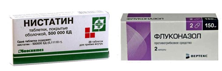 «Нистатин» и «Флуконазол»
