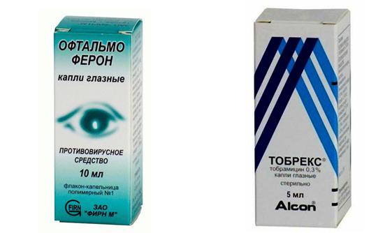 Офтальмоферон и Тобрекс