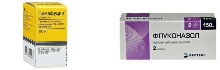 Пимафуцин и Флуконазол