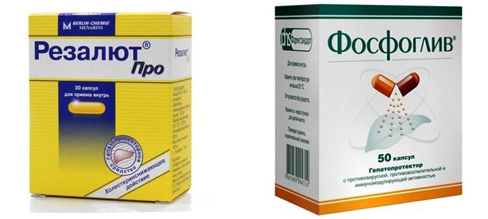 «Резалют Про» и «Фосфоглив»