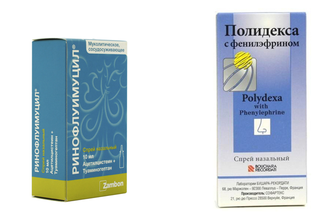 «Ринофлуимуцил» и «Полидекса»