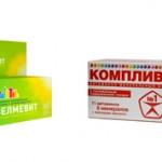Какой витаминный комплекс лучше «Селмевит» или «Компливит» и что лучше