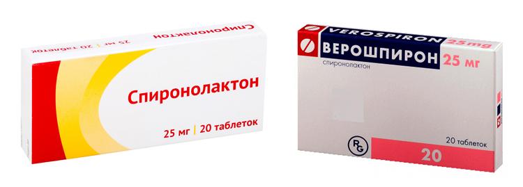 «Спиронолактон» и «Верошпирон»