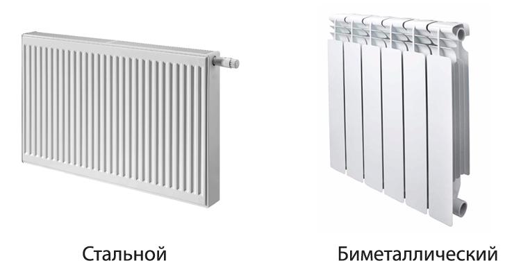 Стальной и биметаллический радиатор