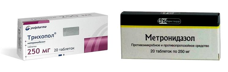 «Трихопол» и «Метронидазол»