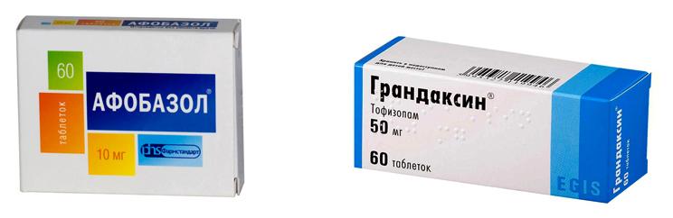 «Афобазол» и «Грандаксин»