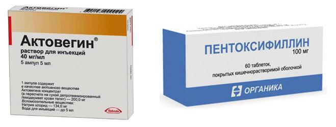 «Актовегин» и «Пентоксифиллин»