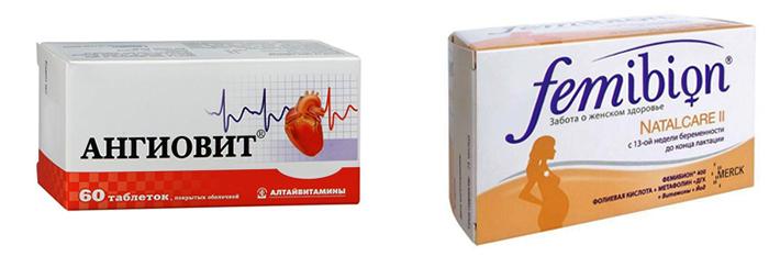 «Ангиовит» и «Фемибион»