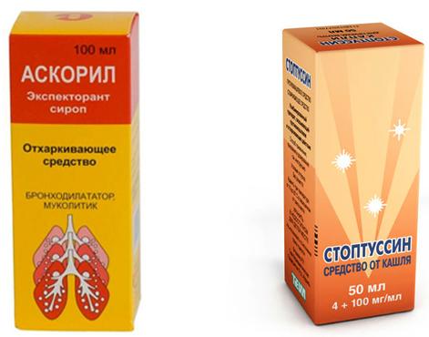 «Аскорил» и «Стоптуссин»