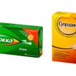 «Берокка» или «Супрадин» — различия средств и что лучше