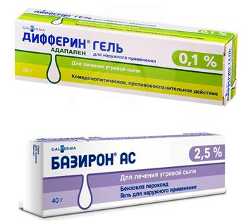 Дифферин и Базирон AC