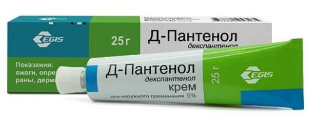 Д-пантенол крем