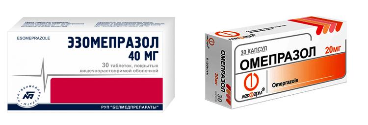 «Эзомепразол» и  «Омепразол»