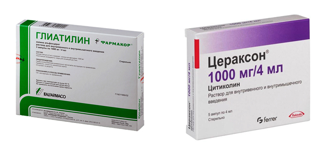 «Глиатилин» и «Цераксон»