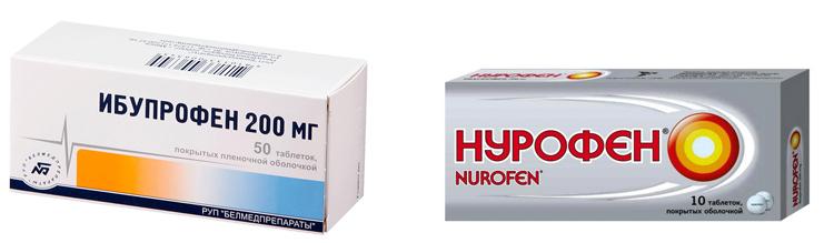 «Ибупрофен» и «Нурофен»