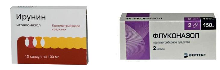 Ирунин и Флуконазол