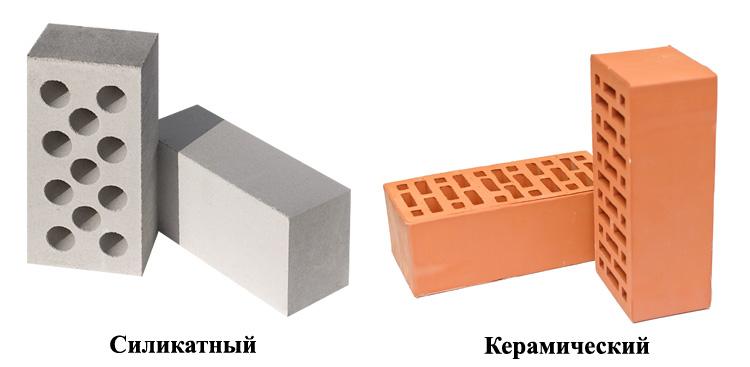 Силикатный и керамический кирпичи