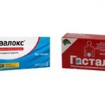 Какое лекарство лучше купить «Маалокс» или «Гастал»