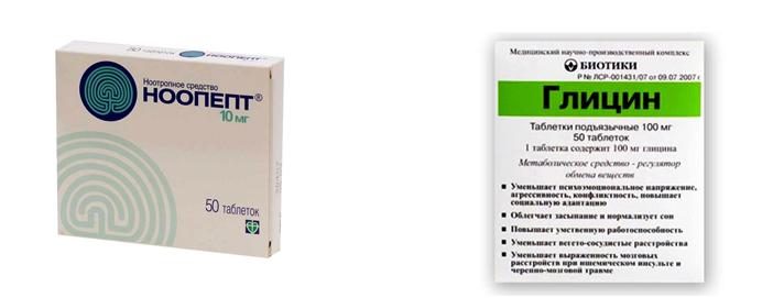 «Ноопепт» и «Глицин»