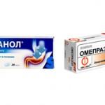 Что лучше «Ортанол» или «Омепразол» и чем они отличаются