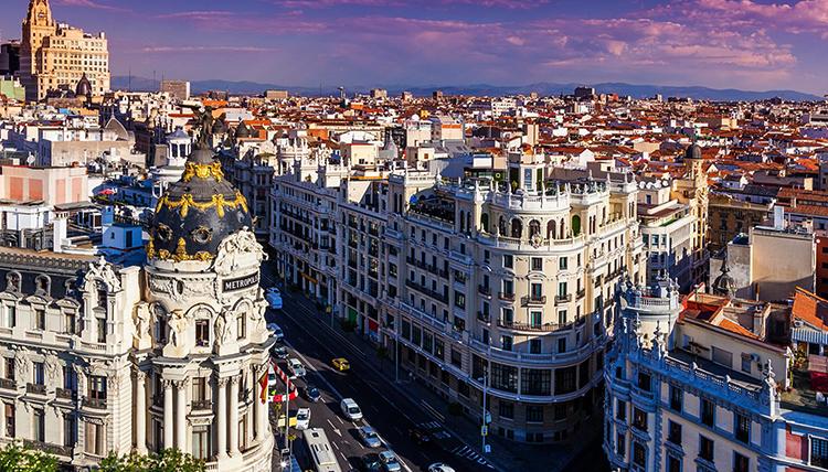 Красивая Испания
