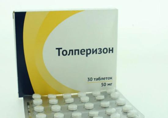 Толперизон