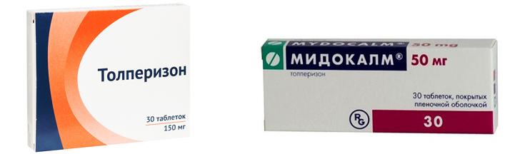 «Толперизон» и «Мидокалм»