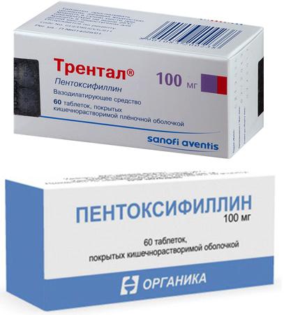 «Трентал» и  «Пентоксифиллин»
