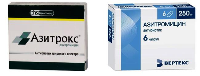 «Азитрокс» и «Азитромицин»