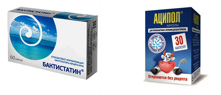 «Бактистатин» и «Аципол»