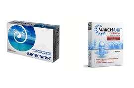 bakmax40