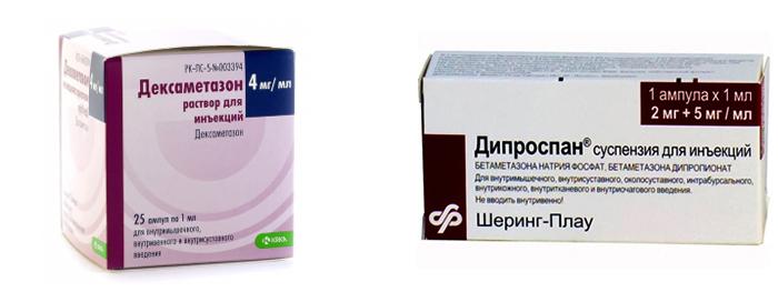 «Дексаметазон» и «Дипроспан»