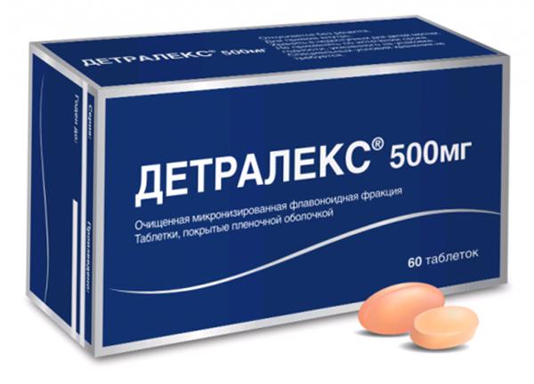 Детралекс 500 мг