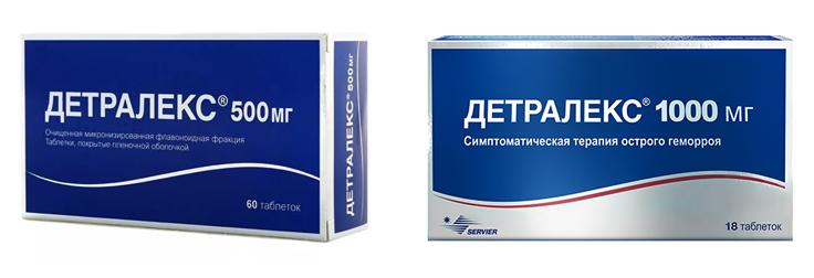 Детралекс 500 мг и 1000 мг