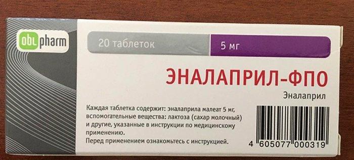 Эналаприл-ФПО