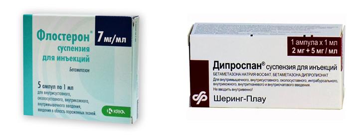 «Флостерон» и «Дипроспан»