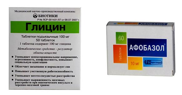 «Глицин» и «Афобазол»