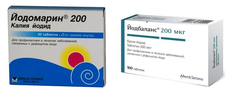 Йодомарин и Йодбаланс
