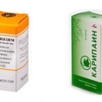 Какой препарат лучше «Карипазим» или «Карипаин» и чем они отличаются?